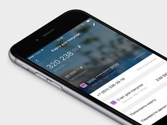 Bank app concept #1