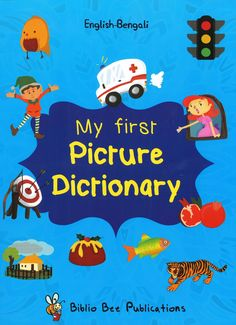 My First Picture Dictionary: English-Bengali (Primary school age) Primary English, Picture Dictionary, Modern English, Primary School, Textbook, One Pic, Ebooks, Activities, Words