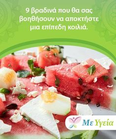 9 βραδινά που θα σας βοηθήσουν να αποκτήστε μια επίπεδη κοιλιά.   Για να αποκτήστε μια επίπεδη κοιλιά θα πρέπει να είστε υπομονετικοί και να συνδυάσετε τις διουρητικές και φυσικές τροφές με τη φυσική άσκηση, ώστε να κάψετε το λίπος. Atkins, 5 2 Diet, Flat Tummy Workout, Nutrition, Diet Tips, Fruit Salad, Tuna, Metabolism, Recipies