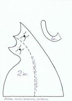 Сказки у камина...: Про котов и про любовь...