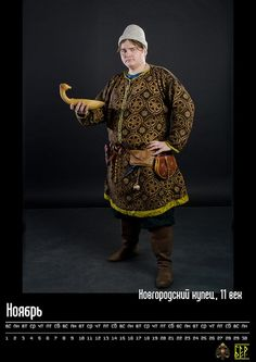 Slavic trader from Novgorod, 11th century. новгородский купец. 11 в.
