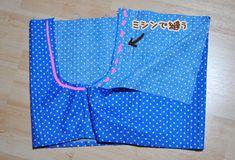 【画像付き】お揃いで作ろう!型紙なし簡単ゴムパンツの作り方   nanapi [ナナピ]