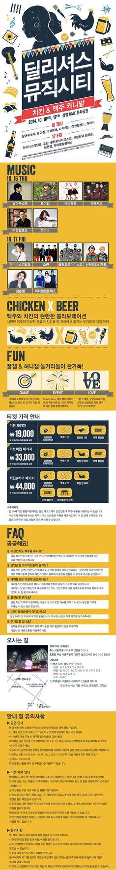 http://ticket.interpark.com/Ticket/Goods/GoodsInfo.asp?GoodsCode=14009378
