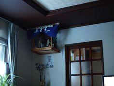 さっぽろさんぽ ろ sapporo walk — 神棚 Household altar Shinto shrine