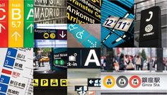 Transportation and wayfinding signage