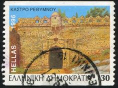 Fortezza of Rethymnon (Venetian period), stamp printed by Greece, circa 1996 Greece Pictures, Stamp Printing, Postage Stamps, Venetian, Period, Around The Worlds, Culture, Stock Photos, Landscape