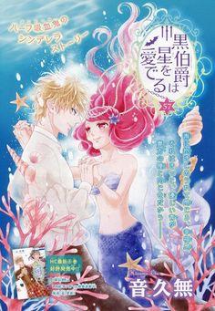 『黒伯爵は星を愛でる/57』 Angel Princess, Manga Love, Comics, Angels, Anime, Movie Posters, Angel, Film Poster, Cartoon Movies