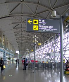 10 most elegant airport terminal interiors in the world [pics] Kansai International Airport, Time Goes Back, Denver Airport, Exhibition Building, Train Stations, Osaka Japan, Aeroplanes, Cheap Flights, Lounges