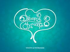 Vinoth & Pooranam
