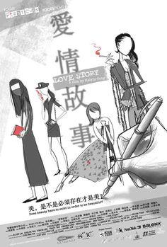 Love Story (爱情故事) (2006)