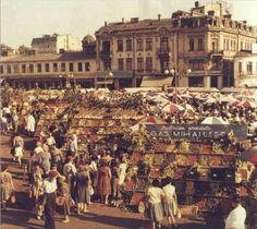"""SOURCES: """"Sovereign Debt, Austerity, and Regime Change: The Case of Nicolae Ceausescu's Romania"""" – by Cornel Ban """"The world economy and the Cold War, … Paris, Romanian Revolution, Warsaw Pact, Central And Eastern Europe, Bucharest Romania, Old City, Life Magazine, Socialism, Old Pictures"""