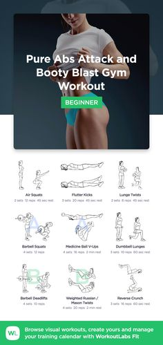 Pure Abs Attack and Booty Blast Gym Workout for beginners by WorkoutLabs Fit · View and download printable PDF: https://workoutlabs.com/s/mu8Av