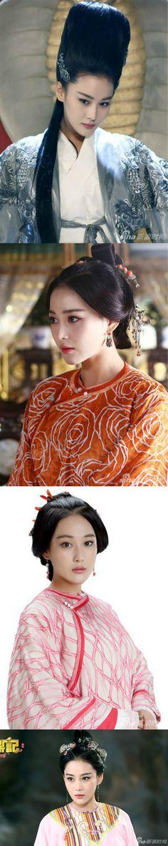 Vivian Zhang Xinyu 张馨予 as Su Quan 苏荃