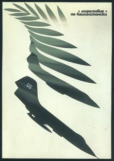 Love of peace - the Washington way [USSR, circa 1970]