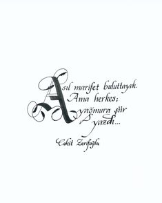 Caligraphy, Quotes, Quotations, Qoutes, Manager Quotes