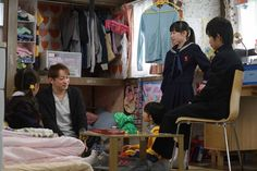 Our House (Japanese Drama 2016)