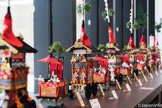 Japaninfo added 29 new photos to the album: เทศกาล Gion Matsuri เริ่มแล้วจากเช้าวันที่ 1 กรกฏาคม — at 八坂神社.