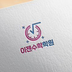 Typo Logo, Logo Branding, Branding Design, Logo Design, Logos, Business Card Logo, Business Card Design, Ci Design, Letter Logo