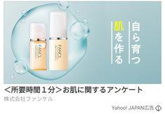 My Design, Graphic Design, Cosmetic Design, Beauty Ad, Neutrogena, Web Banner, Voss Bottle, Bubbles, Advertising