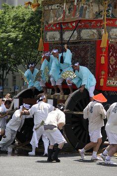 辻回し。 祇園祭 京都 kyoto gion festival