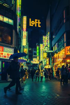 During a quick trip to Tokyo in photographer Davide Sasso chose to avoid the main mass tourism routes without a guide. He took the liberty of getting lost Magical Photography, Funny Photography, Tokyo Anime, Urban Poetry, Open Architecture, Map Artwork, Tokyo Night, Cinematic Photography, Living In Italy