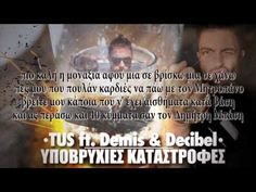 TUS ft. Demis & Decibel - Ypovrixies Katastrofes | TUS ft. Demis & Decibel - Υποβρύχιες Καταστροφές - YouTube