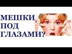 Заболевания ПОЧЕК И МОЧЕВОГО ПУЗЫРЯ. https://www.youtube.com/playlist?list=PLyGM9vP3WB-ELAl4--A_I9llG23PhiYIe