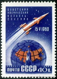 Sputnik stamp.