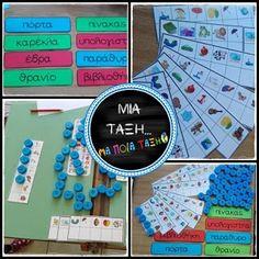 Writing Skills, Speech Therapy, Teacher, Education, Games, Reading, Words, School, Blog