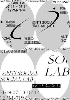 Event Poster Design, Graphic Design Posters, Graphic Design Typography, Graphic Design Illustration, Web Design, Book Design, Layout Design, Typographic Design, Typography Logo