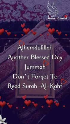 Quran Quotes Love, Allah Quotes, Islamic Love Quotes, Islamic Inspirational Quotes, Words Quotes, Sayings, Juma Mubarak Images, Namaz Quotes, Muslim Couple Quotes