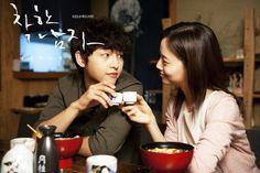 Innocent Man (2012)   Song Joong Ki as Kang Maroo