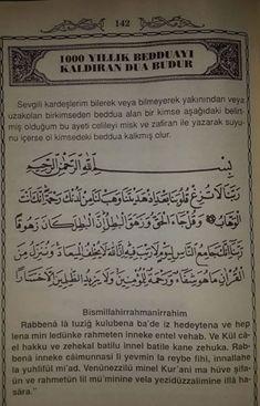 Duaa Islam, Allah Islam, Islamic Phrases, Islamic Quotes, Combattre La Cellulite, Quran Quotes Inspirational, Islam Facts, Cool Words, Motivation