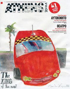 Τεύχος 591
