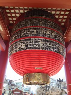 Japan Travel, My Photos