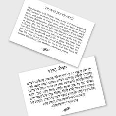 This Jewish Traveler's Prayer Cards are available for immediate download and comes in a high quality (300 dpi) PDF file for ease of printing. When you download the file you will receive one PDF that contains eight business card sized Traveler's Prayer Cards that you can share with family and friends. Jewish Holiday Calendar, Prayer For Travel, Jewish Crafts, Prayer Cards, Business Card Size, Card Sizes, Just Giving, Prayers, Give It To Me