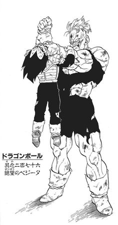 Vegeta Vs. Recoome = Derrota Dbz Manga, Manga Dragon, Comics Illustration, Illustrations, Anime Tatoo, Dragon Ball Z, Cyberpunk Character, Bd Comics, Comic Artist