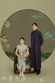 Old Shanghai, Baby Memories, Hanfu, Photo Look, Chinese Style, Pretty Pictures, Traditional Outfits, Family Portraits, Art Direction