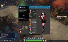 [게임 UI] 최강의 군단 : 네이버 블로그