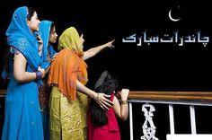 ഈദുൽ ഫിത്ർ ഈദ് മുബാറക് Eid Al-Fitr Eid Mubarak 2015 Greetings Wishes Quotes Messages Cards SMS Wallpaper Chand Mubarak Image, Chand Raat Mubarak Images, Ayurveda, Ramzan Images, Kerala, Eid Makeup, Eid Quotes, Dps For Girls, Asian Bridal Makeup