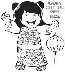 Sin Nian Kuai Le Chinese New Year Coloring Pages