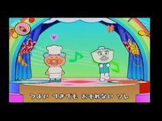 アンパンマン にこにこパーティ❤ #2 ジャムおじさんとアンパンマン音頭♪ 歌 ダンス アニメ ゲーム Anpanman Nikoniko Pa...