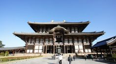 東大寺 大仏殿 (Todai-ji Daibutsu-den) in Nara, 奈良県