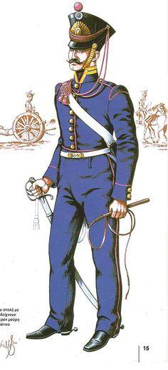 Greek History, Armies, Reign, Warriors, Greece, Military, Princess Zelda, American, Fictional Characters