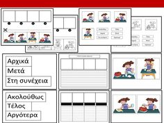 Greek Alphabet, School, Schools