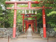 Omura Park Shrine