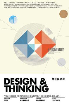 A movie on #DesignThinking cc @saloneaspire @bluegecko via @laurahamlyn #aigaraleigh