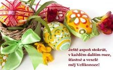 Check out the Best Happy Easter Sayings, Happy Easter 2017 Sayings, Easter Sunday Sayings, Easter Day Sayings for Cards, Happy Easter Sayings For Loved One's. Happy Easter Quotes, Happy Easter Sunday, Easter Sayings, Ostern Wallpaper, Sunday Messages, Sunday Images, Christmas Holidays, Christmas Decorations, Easter 2018