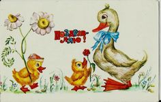 Vintage Russian Postcard - Day of Mother - Mamma Duck and duckling