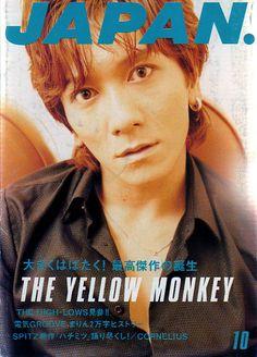 ロッキングオンジャパン 1995年10月号 THE YELLOW MONKEY /ザ・ハイロウズ/スピッツ - Book & Feel